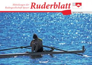 Ruderblatt 2015-1