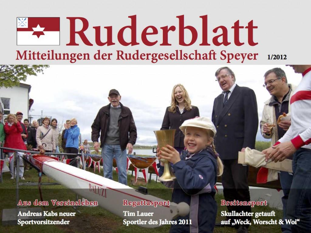 2012-1-rgs-ruderblatt